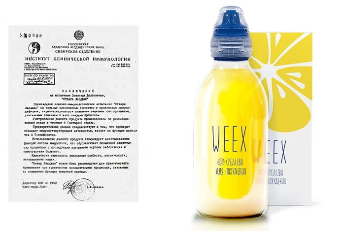 Сертификаты производителя Weex